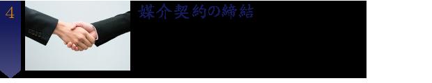 宝塚 不動産 売買 新築 戸建て 4