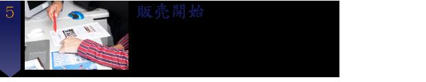 宝塚 不動産 売買 新築 戸建て 5